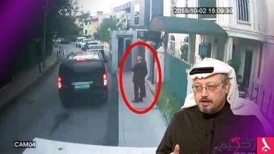 Photo of تفاصيل أولى جلسات محاكمة المدانين في قضية مقتل خاشقجي