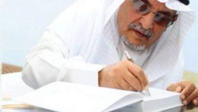 Photo of خلطات جابر القحطاني , وصفات الدكتور جابر القحطاني كاملة