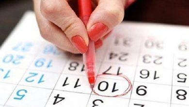 Photo of طريقة حساب موعد الدورة الشهرية , حساب ايام الدورة الغير منتظمة
