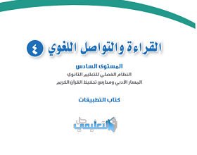 Photo of ذكر الكاتب بعض عوامل القوة في رؤية المملكة 2030 اكتبها في الفراغ التالي