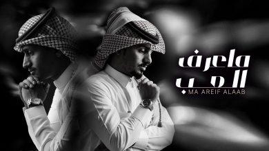 Photo of كلمات شيلة يتغلى – غريب ال مخلص ومنصور الوايلي