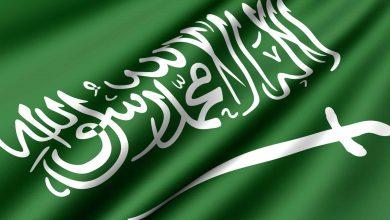 Photo of ماذا قال السياسيون عن المملكة العربية السعودية