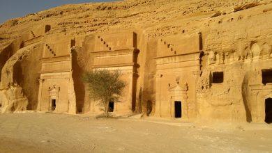 Photo of موقع مدينة العلا في السعودية
