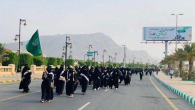 """Photo of شاهد: بمشاركة 300 سيدة.. انطلاقة المسيرة النسائية الأولى لـ""""هايكنج السعودية"""""""
