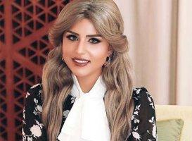 Photo of عرفت اختار