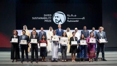 """Photo of أخبار الساعة: """"أبوظبي للاستدامة"""" يجمع قادة المجتمع العالمي"""