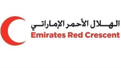 Photo of الإمارات تدعم قطاع الطاقة في مديرية رماه بصحراء حضرموت