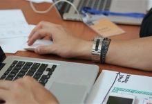 """Photo of متلازمة """"ذراع الفأرة"""" تهدد موظفي العمل المكتبي"""