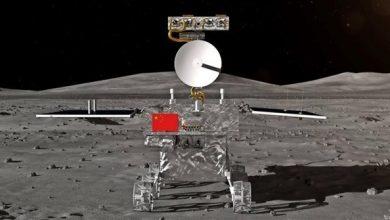 """Photo of المسبار """"تشانغ آه 4"""" الصيني يهبط على الجانب المظلم من القمر"""