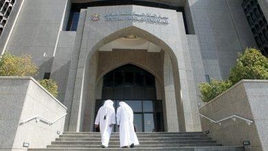Photo of 85 مليار درهم فائض الودائع على القروض لدى بنوك الإمارات خلال 11 شهراً