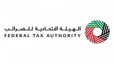 Photo of الاتحادية للضرائب الإماراتية تصدر دليلاً إرشادياً حول آليات التجزئة