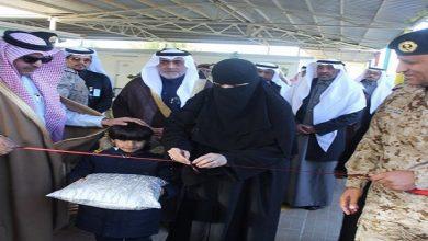 Photo of افتتاح أول مدرسة للطفولة المبكرة بالمملكة
