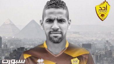 Photo of مؤمن زكريا: بطولة أفريقيا سبب عودتي للدوري السعودي