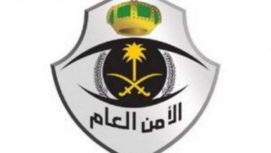 Photo of الأمن العام يعلن فتح القبول في الدورات العسكرية عبر هذا الرابط