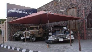 Photo of صور ومعلومات عن متحف القمة في المدينة المنورة