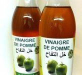 Photo of خل التفاح لتنظيف البشرة والتخلص من حب الشباب