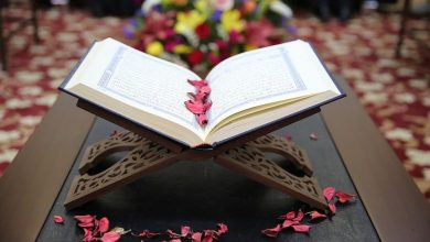 Photo of تفسير رؤية القرآن الكريم فى الحلم , معنى قراءة القرآن في المنام , رمز المصحف في المنام