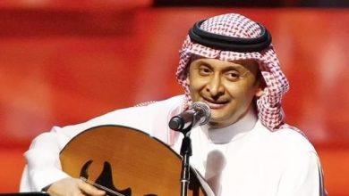 Photo of كلمات أغنية شايل بقلبك – عبد المجيد عبد الله مكتوبة