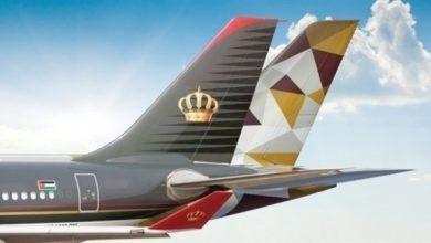 Photo of الاتحاد للطيران والملكية الأردنية تعلنان عن شراكة جديدة بالرمز