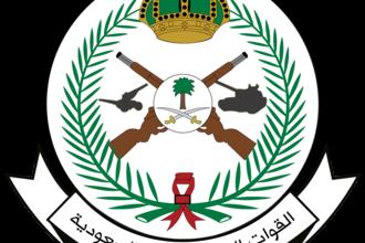 Photo of بالأسماء.. القوات البرية تدعو 26 من المتقدمين على وظائفها للمراجعة