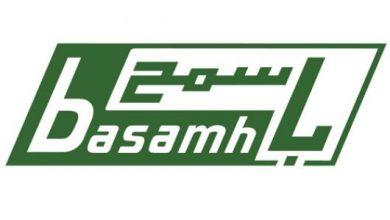 Photo of 6 وظائف شاغرة في مجموعة باسمح في 3 مدن