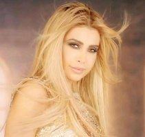 Photo of مش خايفه