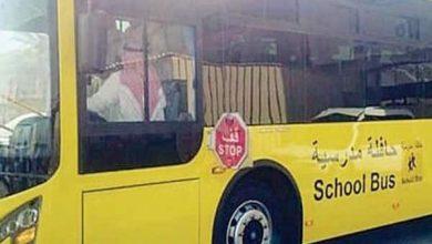 Photo of حالة طعن في مضاربة بين طلاب في حافلة مدرسية بالعارضة.. والجهات الأمنية تحقق