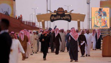 Photo of بالصور تحدي الثيران بمهرجان الملك عبدالعزيز للإبل