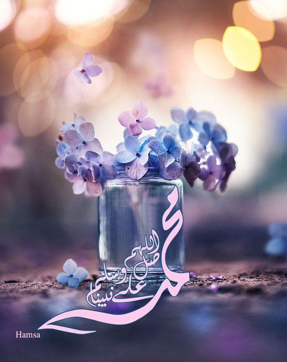 خلفيات الصلاة على النبي