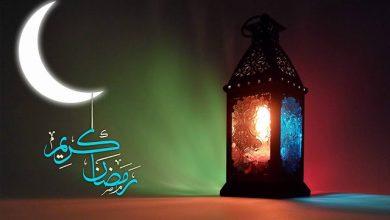 Photo of أدعية شهر رمضان مكتوبة , دعاء شهر رمضان , ادعية مستجابة بإذن الله