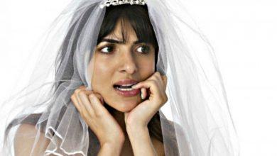 Photo of علاج الخوف من ليلة الزواج