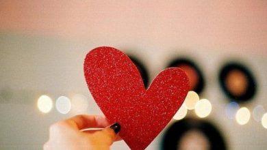 Photo of رسائل حب رومانسية ساخنة