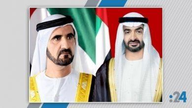 """Photo of محمد بن راشد ومحمد بن زايد يفتتحان """"قصر الوطن"""" في أبوظبي"""