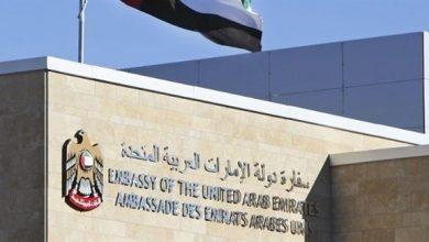 Photo of سفارة الإمارات في نيوزيلندا: جميع الطلبة المواطنين بخير