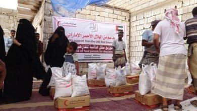 Photo of الإمارات تكرم أمهات وزوجات الشهداء في المحافظات اليمنية المحررة