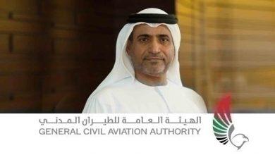 """Photo of """"الطيران المدني الإماراتي"""" لـ24: رد """"بوينغ"""" على وضع طائراتها أول أبريل المقبل"""