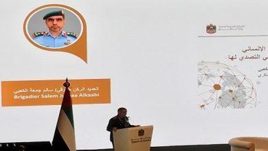 Photo of الكعبي: الإمارات تبذل جهوداً حثيثة لتطبيق القانون الدولي الإنساني المرتبط بالعمليات العسكرية