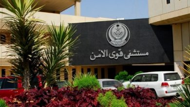 Photo of وظائف صحية وإدارية شاغرة في مستشفى قوى الأمن
