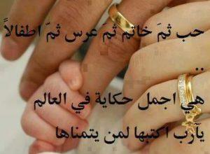 Photo of أروع رسائل و صور الحب و الغرام و الرومانسية