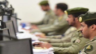 Photo of التأمين الصحي شرط لتمديد تأشيرة الزيارة العائلية