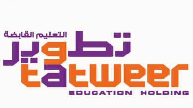 Photo of وظائف شاغرة للجنسين في تطوير القابضة بالخبر وبريدة