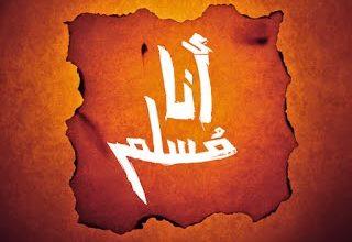 Photo of هل المسلم العربي أفضل من المسلم الأعجمي