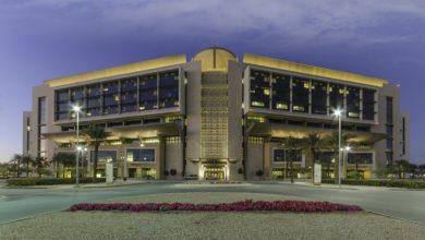 Photo of وظائف إدارية شاغرة لدى مستشفى الملك عبدالله الجامعي