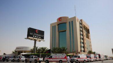 Photo of وظائف صحية شاغرة لدى هيئة الهلال الأحمر