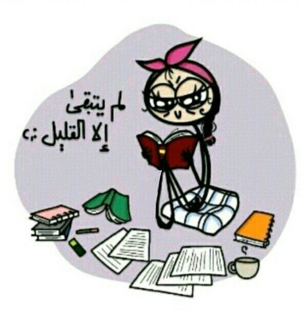 تغريدات عن الاختبارات, عبارات قصيرة عن الاختبارات, واتس اب عن الاختبارات , تغريدات عن الامتحانات
