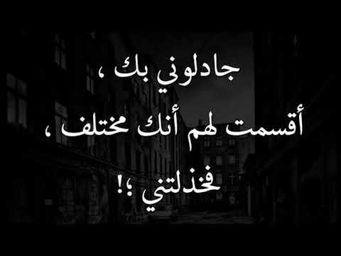 حالات واتس اب قصيره حزينه تبكي