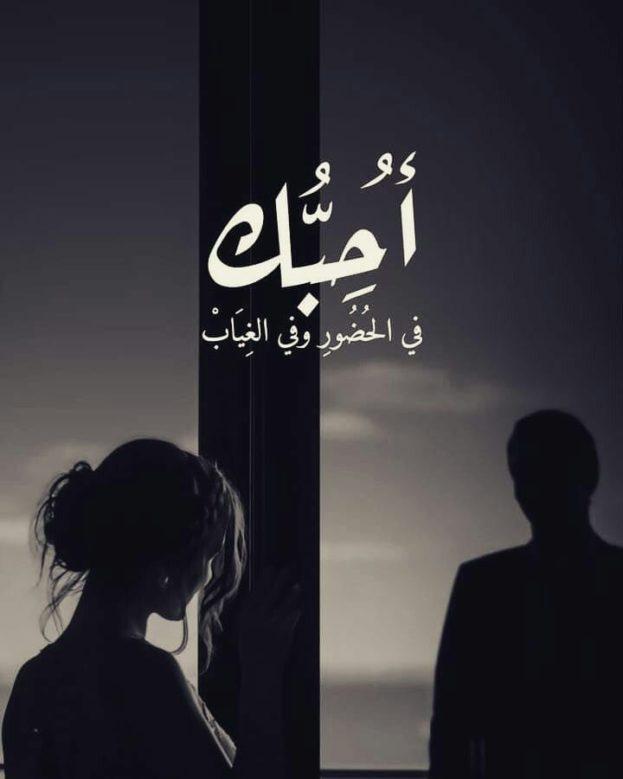 حالات واتس حب كتابه | NadorMagazine.Com | مجلة الناظور الأولى