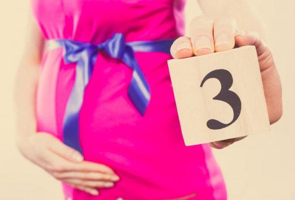 صور الشهر الثالث من الحمل