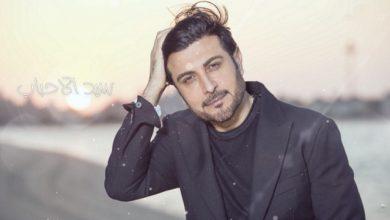 Photo of كلمات سيد الأحباب – ماجد المهندس