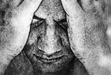 Photo of ما هي أعراض الاكتئاب النفسي